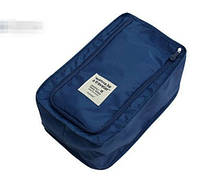 Органайзер для обуви Monopoly Travel Series Shoe Bag  Акция!