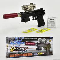 Пистолет с водяными пулями М 3 (48/2) в коробке