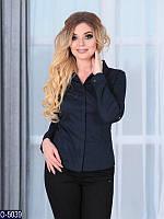 Женская блуза рубашка строгая осень весна