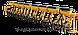 Культиватор КРН-5.6 (КПР-5.6)  с системой удобрения , фото 3