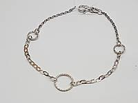 Серебряный браслет. Артикул 905-PL63 18,5, фото 1