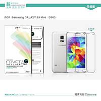 Защитная пленка Nillkin Crystal для Samsung G800H Galaxy S5 mini