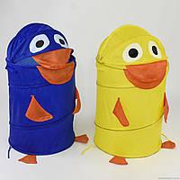 """Корзина для игрушек F 21488 (60) 2 вида, """"Пингвин"""" синий, жёлтый 42х70см"""