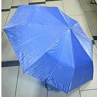 Зонт женский автомат Хамелион цвета в ассортименте