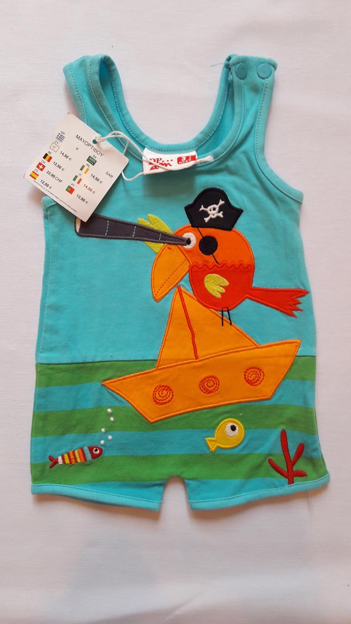 Песочник для мальчика DPam пират