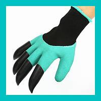 Садовые перчатки с когтями 2 в 1 Garden Gloves!Опт
