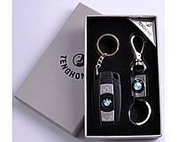 Подарочный набор (BMW) 2в1 Зажигалка, Брелок №4430-2