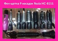Фен-щетка 9 насадок Rozia HC-8111!Опт