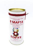 Кофе «8 Марта»
