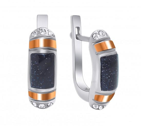 Серьги из серебра с авантюрином