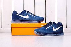 Кроссовки мужские Nike Zoom синие топ реплика, фото 2