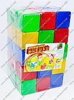 "Гр Кубики цветные 45 шт. (9) ""M-TOYS"""