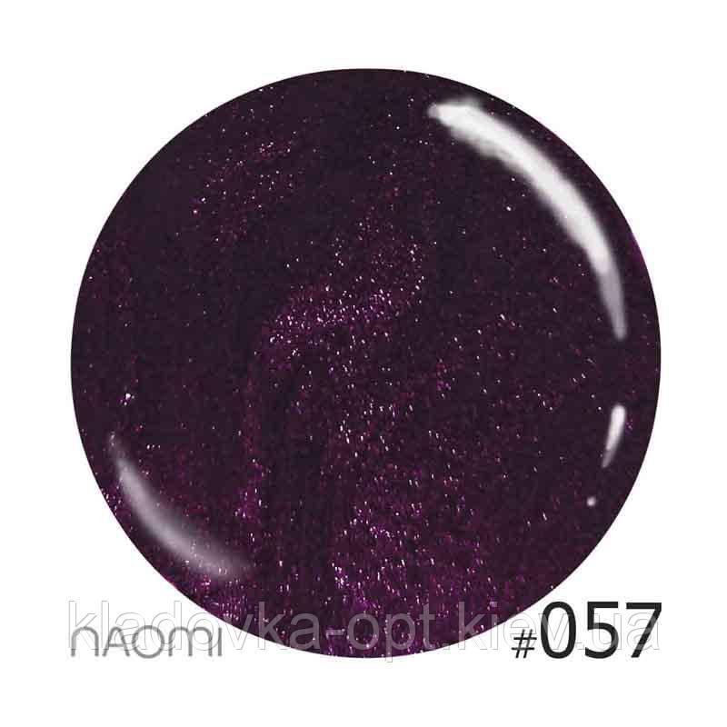 Декоративный лак Naomi 057 (бордово-фиолетовый с мелкими блёстками), 12 мл