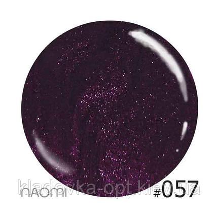 Декоративный лак Naomi 057 (бордово-фиолетовый с мелкими блёстками), 12 мл, фото 2