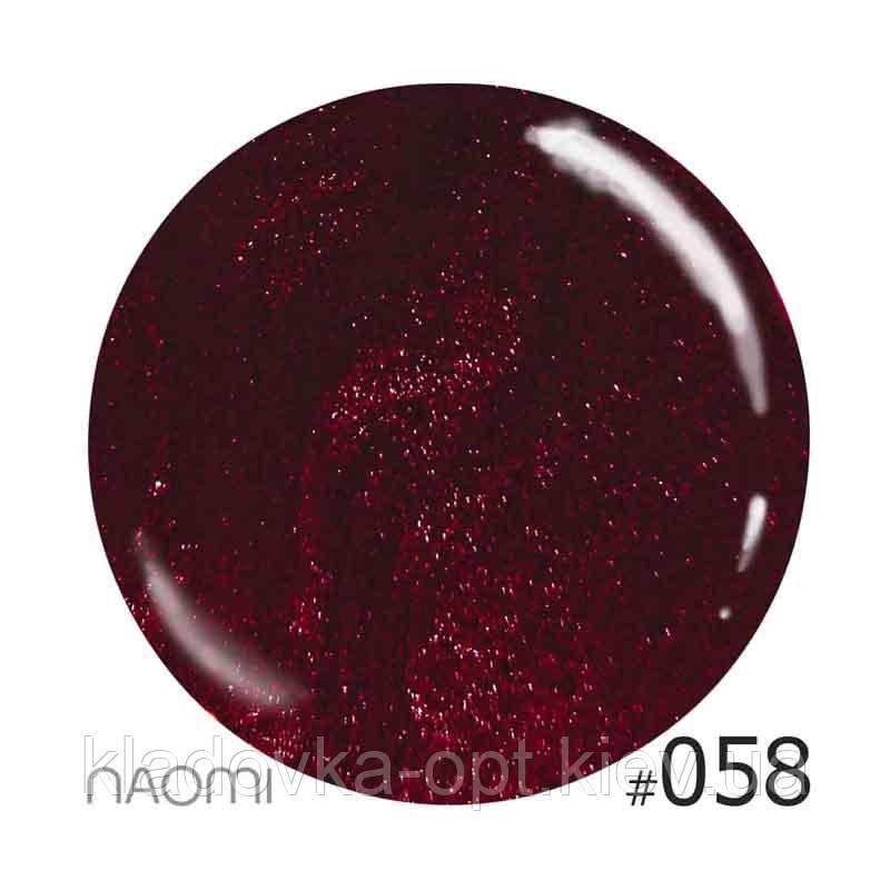 Декоративный лак Naomi  058 (бордово-малиновый с мелкими блёстками), 12 мл
