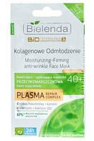 Питательная маска для лица Bielenda Biotechnologia 7D Face Mask 40+