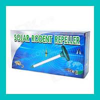 Отпугиватель кротов Solar Rodent Repeller!Опт
