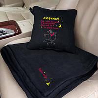 Подарок любимой - подушка и плед