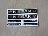 Наклейка s маленькая Nissan набор 6шт силиконовая надпись на авто эмблема Ниссан Уценка, фото 3