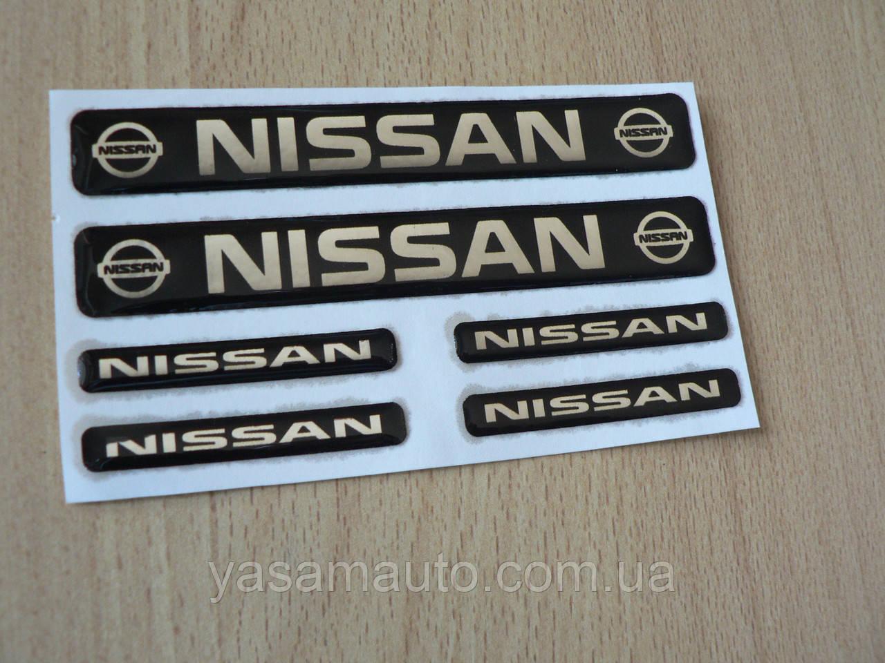 Наклейка s маленькая Nissan набор 6шт силиконовая надпись на авто эмблема Ниссан Уценка