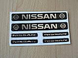 Наклейка s маленькая Nissan набор 6шт силиконовая надпись на авто эмблема Ниссан Уценка, фото 4