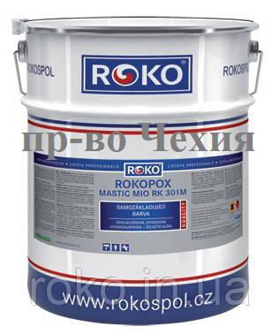 Грунт-эмаль Rokopox Mastic MIO RK 301-M эпоксидная двухкомпонентная, производство Чехия