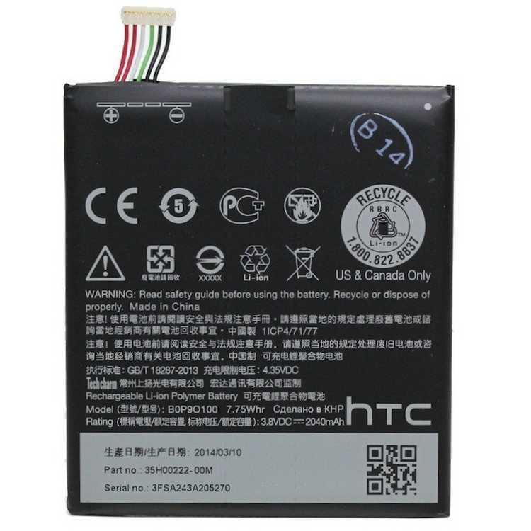 Аккумулятор батарея HTC B0P9O100, 35H00222-00M, desire 610 (D610n), D610n, D610t