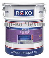 Грунт Rokopur zaklad RK 105 полиуретановый, краска, производство Чехия