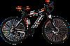 "Горный велосипед TITAN Atlant 29"" (Black-Orange-White)"