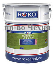 Грунт-цинк Rokozink EP S 2399 эпоксидный, производство Чехия