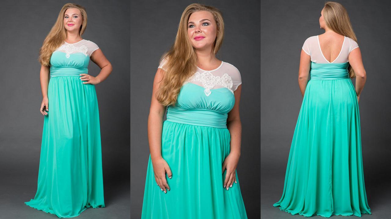 Платье В Пол Купить Большие Размеры