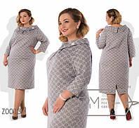 Платье больших размеров из жаккарда. Большие размеры, батал. Разные цвета