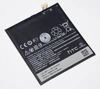 Аккумулятор батарея HTC B0PF6100, 35H00232-00M, 35H00232-01M, desire 820, D820s, D820w, 820Q, 820s, 820t, 820d