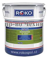 Жидкий цинк Rokozink S 2357 эпоксидный однокомпонентный, пр-во Чехия