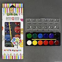 Краски акварельные для рисования 01427 (144) 12 цветов, с кисточкой, в коробке