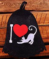 Шапка для бани и сауны  «I love cat»