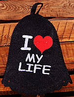 Шапка для бани и сауны  «I love my life»
