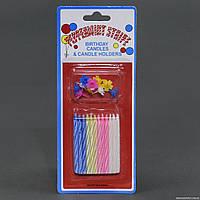 Свечи для торта праздничные С 23463 (576) 24шт в упаковке, 5,5см