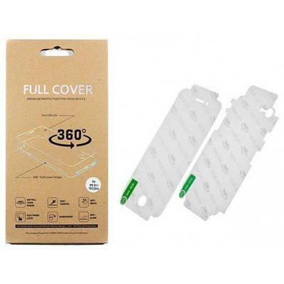 Защитная пленка - Full Cover для iPhone 7 Plus / 7s Plus
