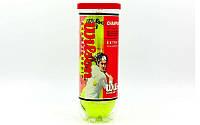 Мячи теннисные для большого тенниса Набор 3 шт WILSON Желтый (T1001-D)