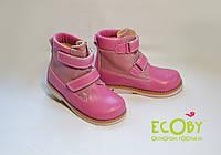 Ботинки ортопедические Екоби (ECOBY) #204Р, фото 1
