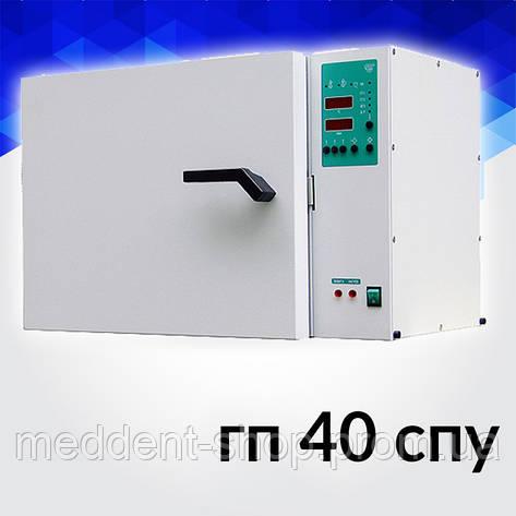 СТЕРИЛИЗАТОР ВОЗДУШНЫЙ ГП-40, фото 2
