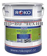 Эмаль Rokoemail EP 2321 эпоксидная двухкомпонентная, пр-во Чехия