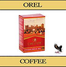 Чай черный CHELTON Английский Королевский 100г