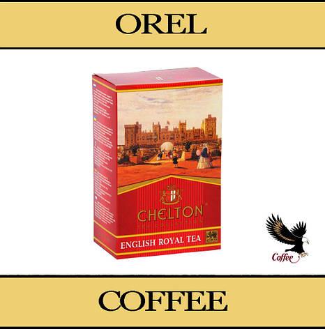 Чай черный CHELTON Английский Королевский 100г, фото 2