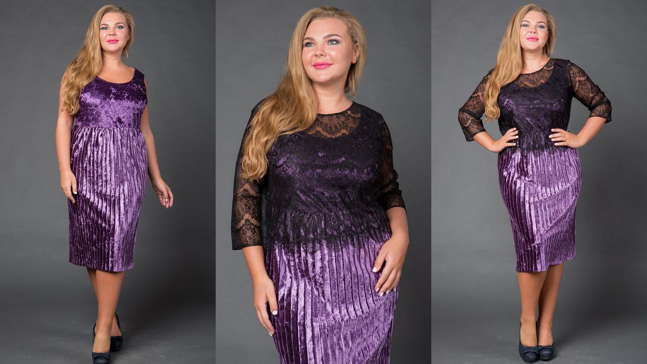 """Приталенное бархатное платье-двойка """"PENELOP"""" с кружевной блузой (большие размеры)"""