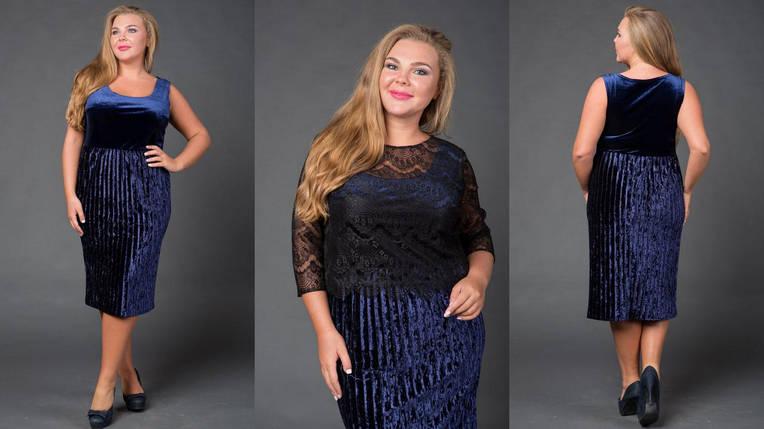 """Приталенное бархатное платье-двойка """"PENELOP"""" с кружевной блузой (большие размеры), фото 2"""