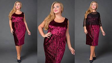 """Приталенное бархатное платье-двойка """"PENELOP"""" с кружевной блузой (большие размеры), фото 3"""