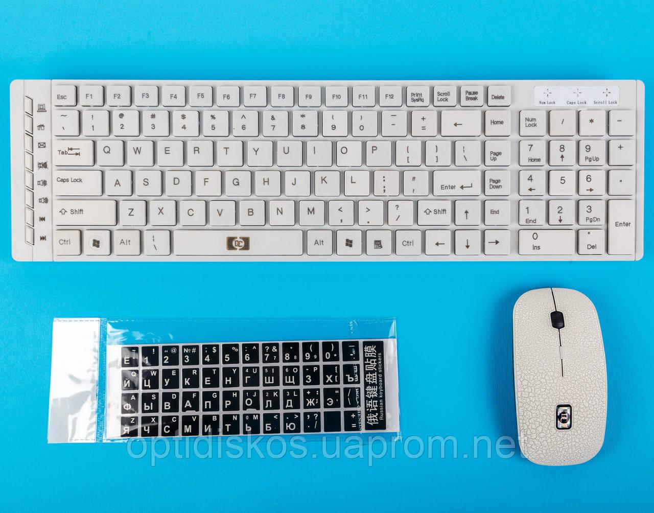 Беспроводной набор (клавиатура+мышь), Dellta Computer, DC-419