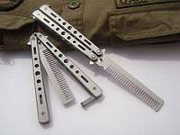 Расчёска Benchmade, в форме ножа-бабочки, стильный аксессуар для мужественных современных мужчин